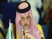 فيديو نادر لسعود الفيصل يطلب نشر الصفحات الـ28