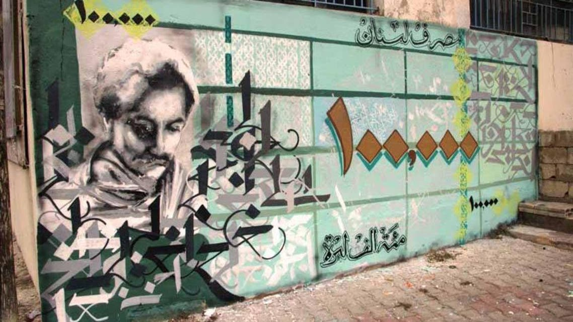 The 100,000 Lebanese Lira with a portrait of writer Gibran Khalil Gibran. (Photo Courtesy: Yazan Halwani)