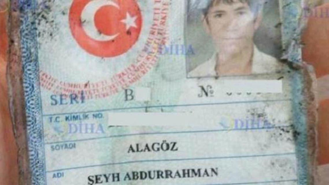منفذ هجوم سروتش في تركيا