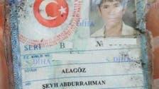 ترکی میں 'ٹیوٹر بلاک'، سورج حملہ آور کی شناخت
