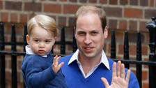 Royals celebrate Prince George's 2nd birthday