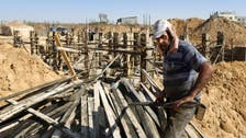 Palestinians lay first brick for Gaza reconstruction