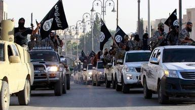 الأمم المتحدة: داعش يزداد نفوذا في أفغانستان