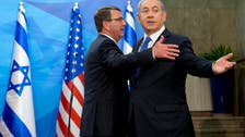 After Israel talks, Pentagon chief says: 'Friends can disagree'