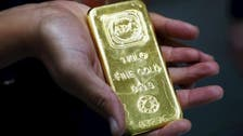 Gold falls to near five-year low as bearish view holds