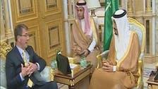 جدہ: امریکی وزیر دفاع کی شاہ سلمان سے ملاقات