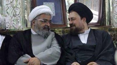 إيران.. تثبيت حكم الإعدام بحق رجل دين شيعي وزوجته