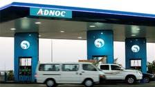"""9 % خفض جديد للوقود بالإمارات والـ""""خصوصي"""" بـ1.79 درهم"""