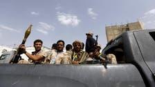 """ميليشيات الحوثي ترتكب جرائم """"داعشية"""" في صنعاء"""