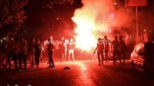 Zamalek fans clash with security forces in Cairo