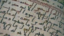 'Oldest' Quran fragments found by British university