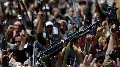 الحوثي يجبر سكان صنعاء على التظاهر طلباً لتدخل دولي