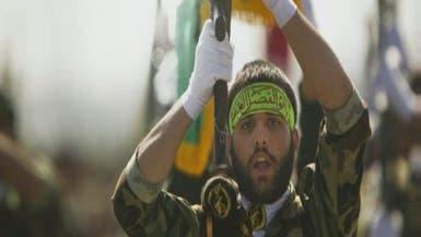 اتهامات لإيران بتمويل وتسليح خلايا إرهابية في #البحرين