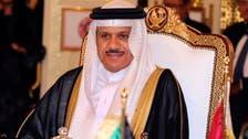 GCC slams Iraq's Maliki making anti-Saudi remarks