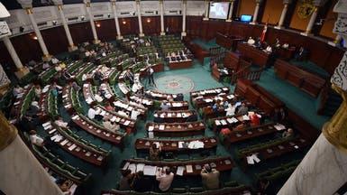 تونس.. البرلمان يقر عقوبة الإعدام لمرتكبي جرائم الإرهاب