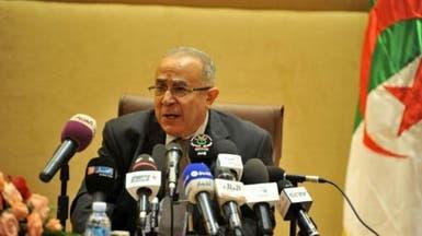 """#الجزائر: تصريحات ساركوزي """"في غير محلها"""""""