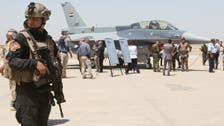 عراق میں امریکا کے ایک اور فوجی اڈے پر کاتیوشا راکٹوں سے حملہ