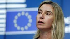 الاتحاد الأوروبي يناقش إرسال فريق أمني إلى العراق