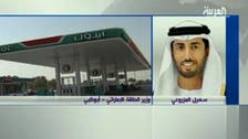 وزير الطاقة: الإمارات ستراعي المستهلك في سعر البنزين