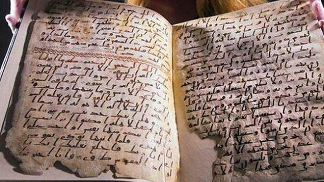 مخطوطة جامعة برمنغهام أقدم من لفائف قرآن صنعاء الشهيرة