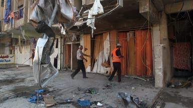 تفجيرات جديدة تضرب بغداد غداة هجوم تبناه داعش