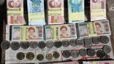Iran's rial hits new record-low on Trump fears
