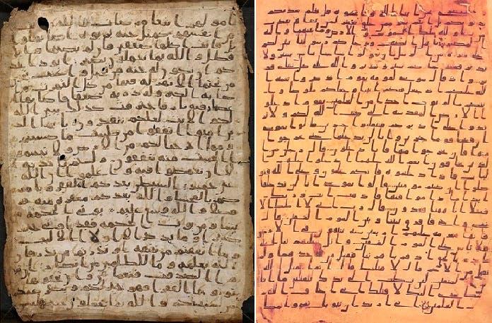 من لفائف قرآن صنعاء التي تم العثور على 15 ألفاً منها في 1972 بالجامع الكبير في اليمن