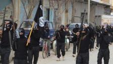 """كندا تجدّد للعراق دعمها الاستخباراتي ضد """"داعش"""""""