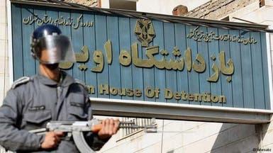 كورونا حررهم.. إيران تطلق 83 ألف سجين خوفا من الوباء