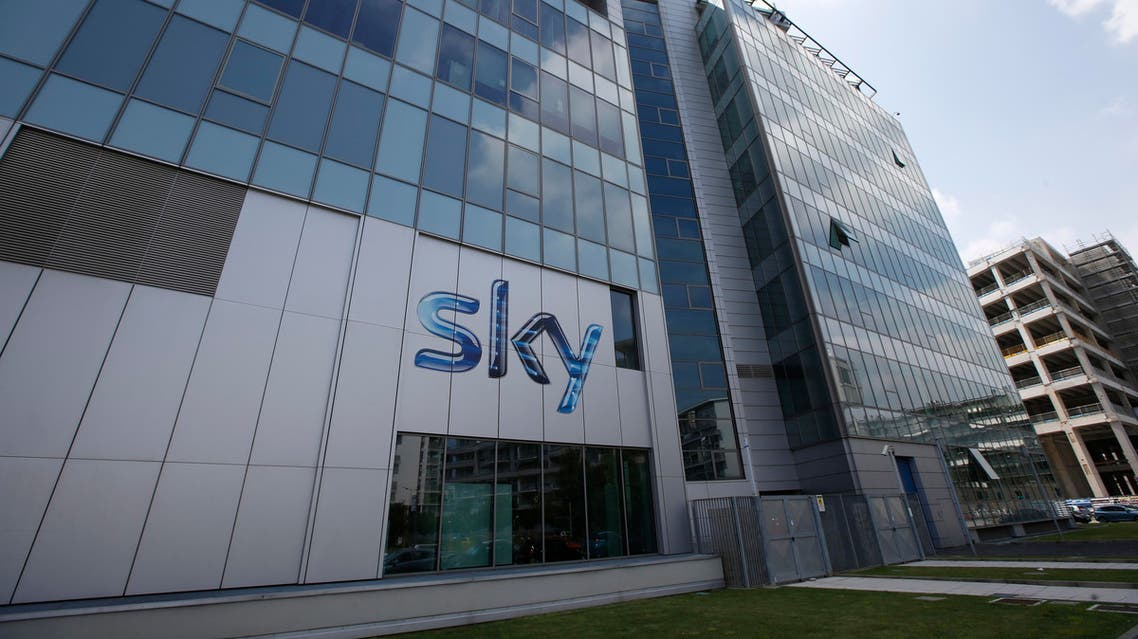 A view of the headquarter of the Italian SKY television broadcast in Milan, Italy, Friday, July 25, 2014. AP