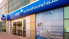 Abu Dhabi Islamic Bank rights offer to begin Aug. 23