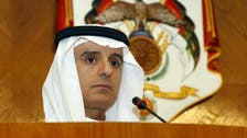 Saudi: Hamas leaders visit was not political