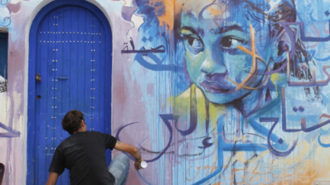 موسم أصيلة المغرب ثقافة