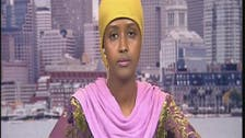 Meet Somalia's 'first woman presidential candidate'