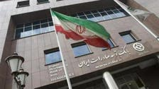 US families sue banks from Lebanon and Iran