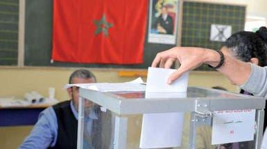المغرب.. أكثر من مليون طلب تسجيل للتصويت في الانتخابات