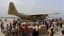 طائرة سعودية محملة بـ10 أطنان من المساعدات تتجه لليمن