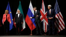 Sceptics fear Iran deal will destabilize MENA relations for Britain