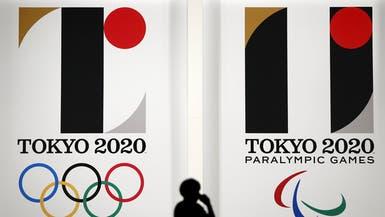 الكشف عن شعار أولمبياد طوكيو 2020