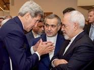 """تقرير أميركي: """"الصدى الأوبامية"""" تروج أكاذيب إيران"""