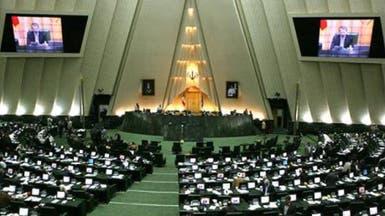 إيران.. لجنة خاصة لدراسة الاتفاق النووي