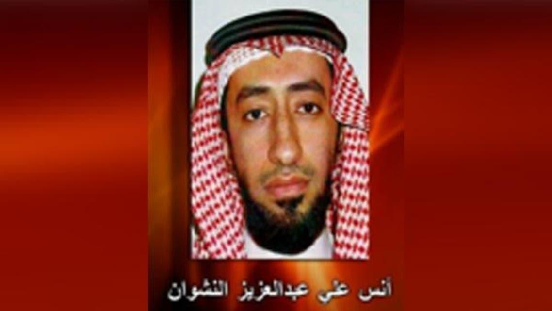 النشوان مفتي داعش