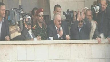 #اليمن.. بريطانيا تنفي مشاركتها في محادثات مع وفد صالح