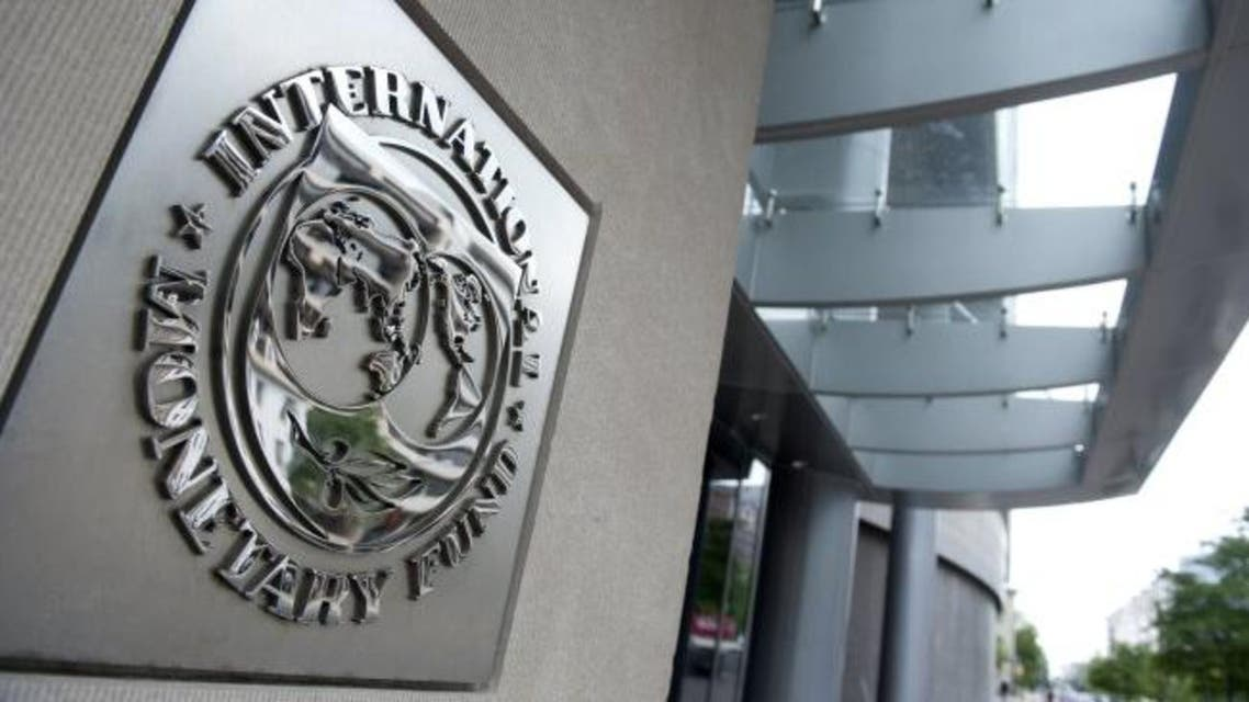 Although there is no formal requirement that the leader of the IMF come from Europe, it has been the practice (AFP)