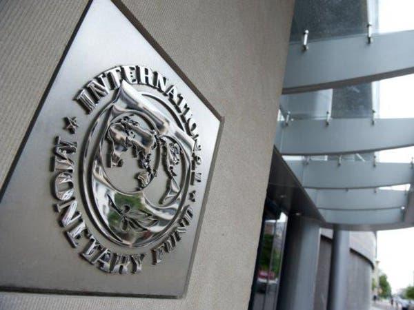 IMF: لا نوصي بأن يرفع الأردن الدعم عن الخبز