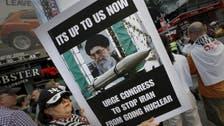 #خامنئي يشكك في إمكانية توقيع اتفاق النووي الإيراني