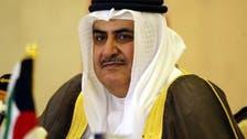 قطر سے تنازع سیاسی ہے، دوحہ فوجی حدت بڑھا رہا ہے: بحرین