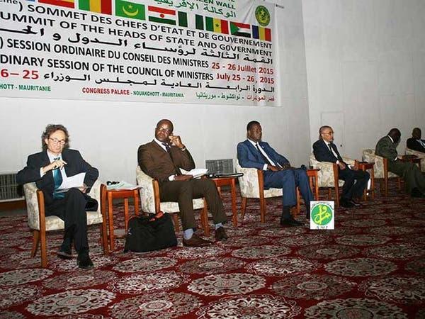 دول السور الأخضر تناقش التغير المناخي في افريقيا