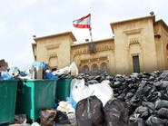 النفايات في #لبنان تستدعي جلسة طارئة لمجلس الوزراء