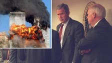 Never-before-seen pictures inside the White House during 9/11 released